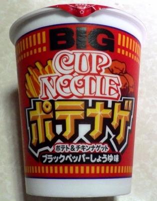 2/12発売 カップヌードル BIG ポテナゲ