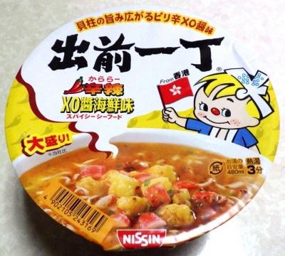 1/29発売 出前一丁 桶麺 辛辣XO醤海鮮味