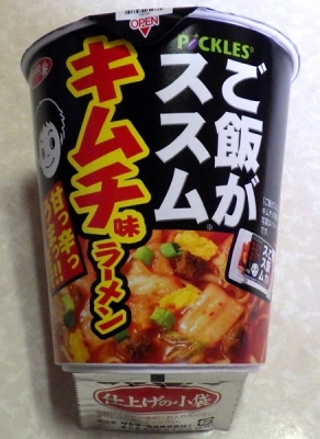 2/19発売 ご飯がススムキムチ味ラーメン 甘っ辛っうまっ!!仕立て