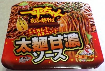 2/5発売 一平ちゃん 夜店の焼そば 太麺甘濃ソース