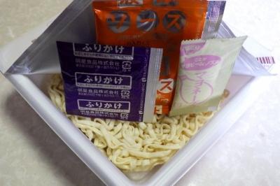 1/15発売 一平ちゃん 焼うどん 大盛 紀州の梅 だし醤油味(内容物)