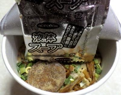 2/12発売 一度は食べたい名店の味 べんてん 特製濃厚中華そば(内容物)