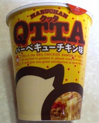 1/29発売 QTTA バーベキューチキン味