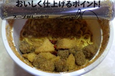 1/29発売 QTTA バーベキューチキン味(内容物)
