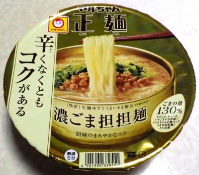 1/8発売 マルちゃん 正麺 カップ 濃ごま担担麺