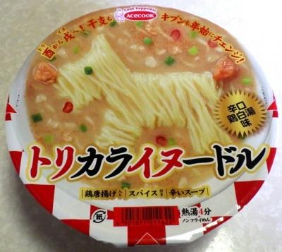 1/1発売 トリカライヌードル 辛口鶏白湯味