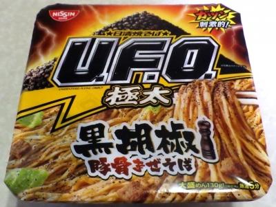 2/19発売 日清焼そば U.F.O. 極太 黒胡椒豚骨まぜそば
