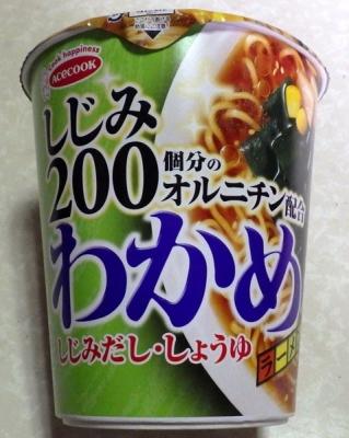 12/25発売 わかめラーメン しじみだし・しょうゆ