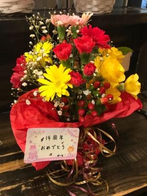 綿麺 14周年のお花(自分が贈ったもの)