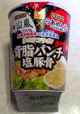 2/26発売 山嵐×らあめん元 背脂パンチ塩豚骨
