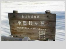 2018庵滝