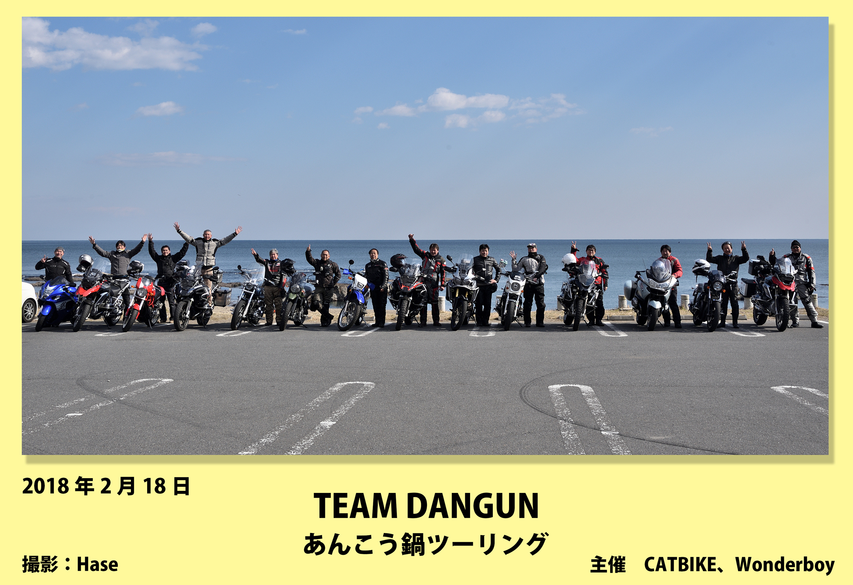 2018-02Cotarou0308.jpg