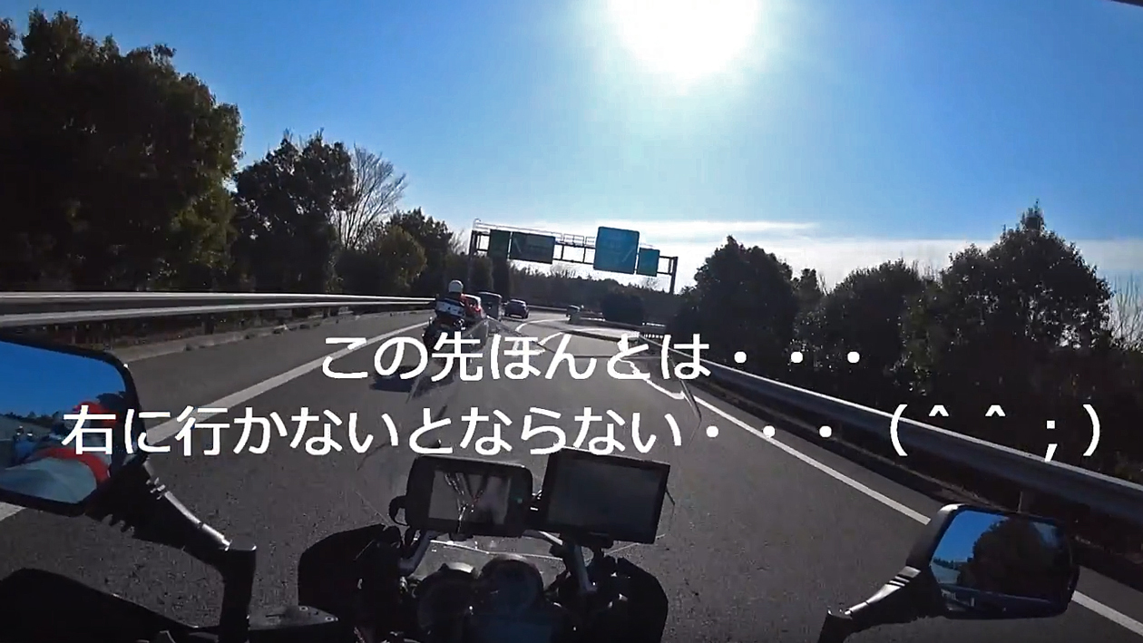 2018-02ankou005.jpg