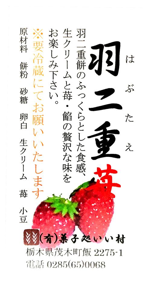2018-02ankou010.jpg