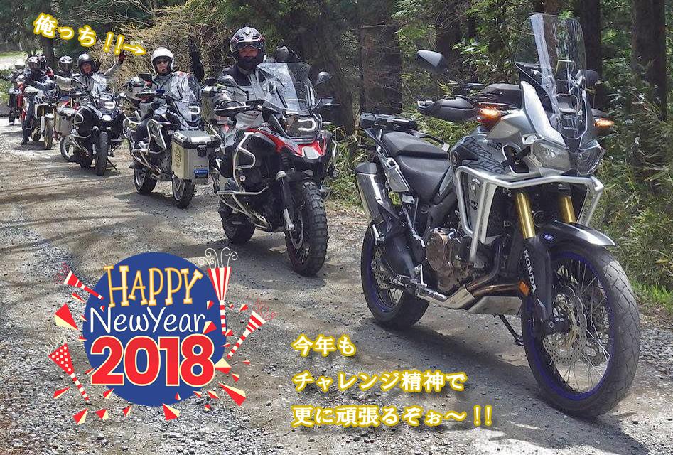 2019-01-003.jpg