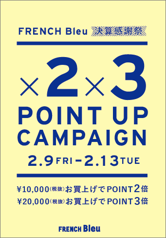 POINT UP CAMPAIGN !