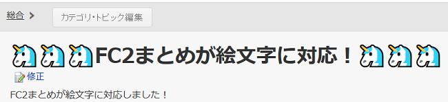 summary-emoji2.png