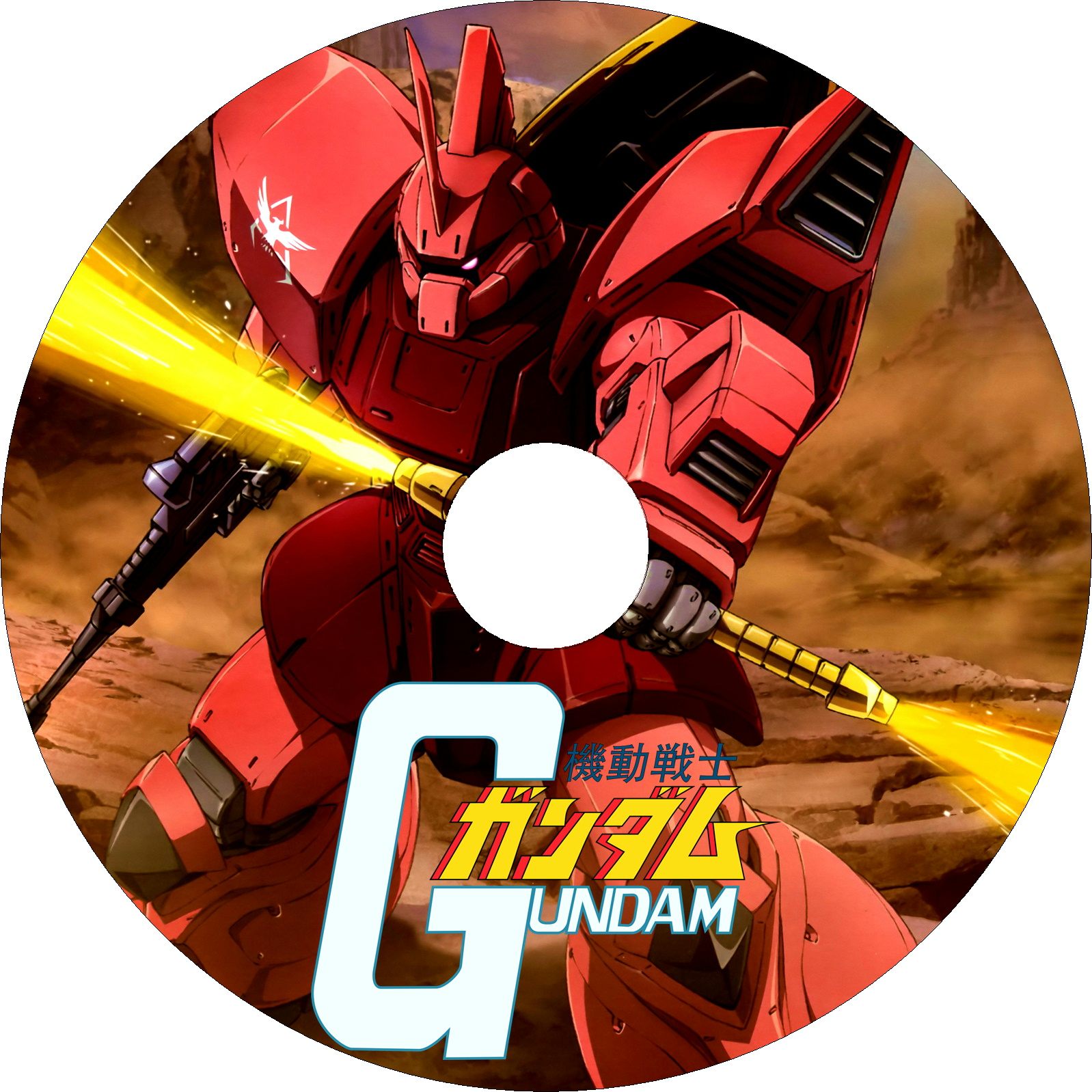 機動戦士ガンダム ラベル(汎用)7