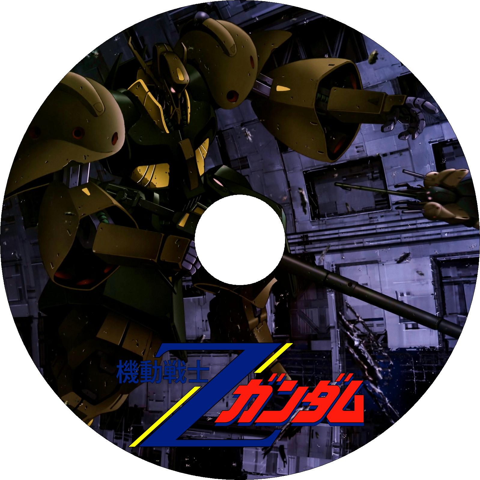 機動戦士Ζガンダム ラベル(汎用)3