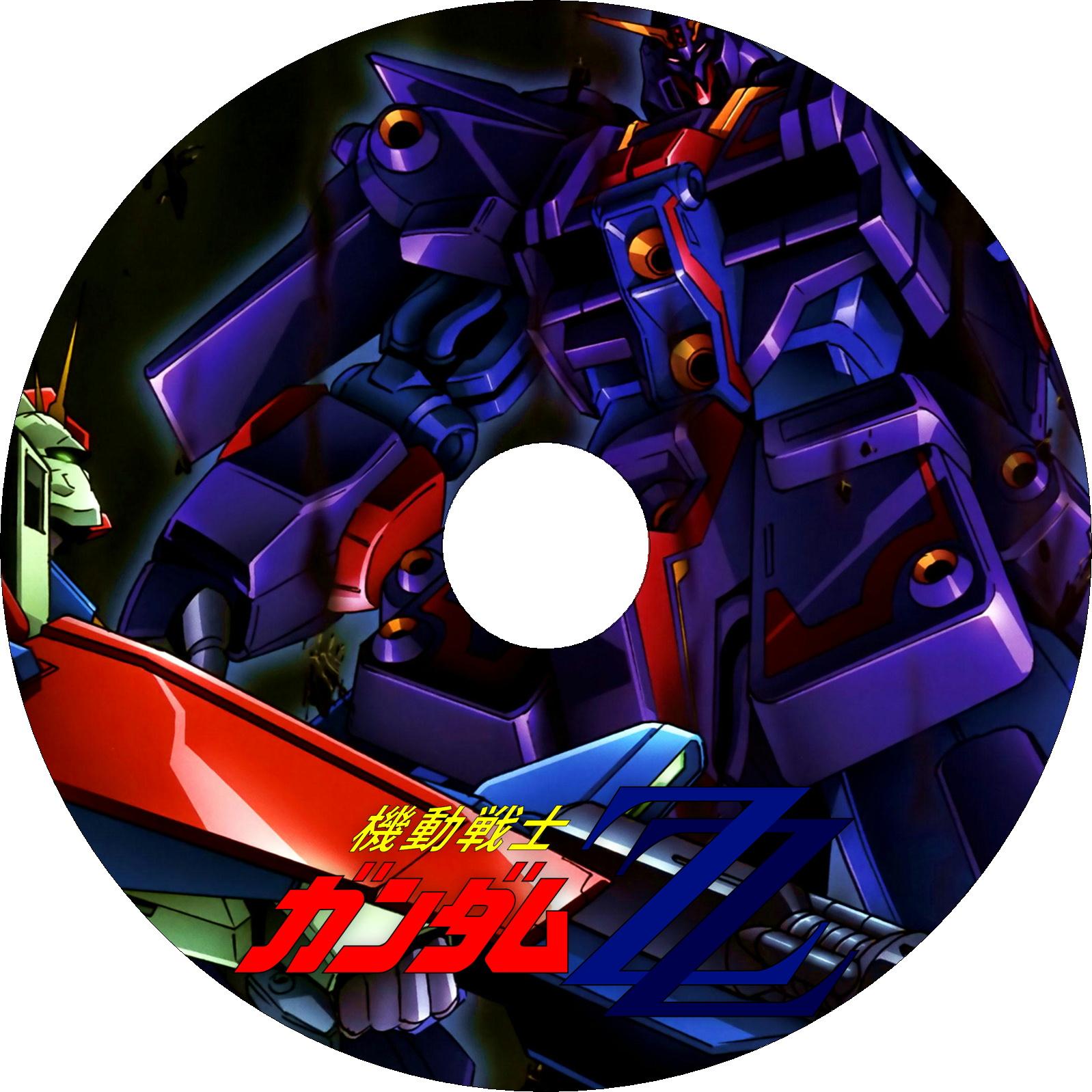 機動戦士ガンダムΖΖ ラベル(汎用)4