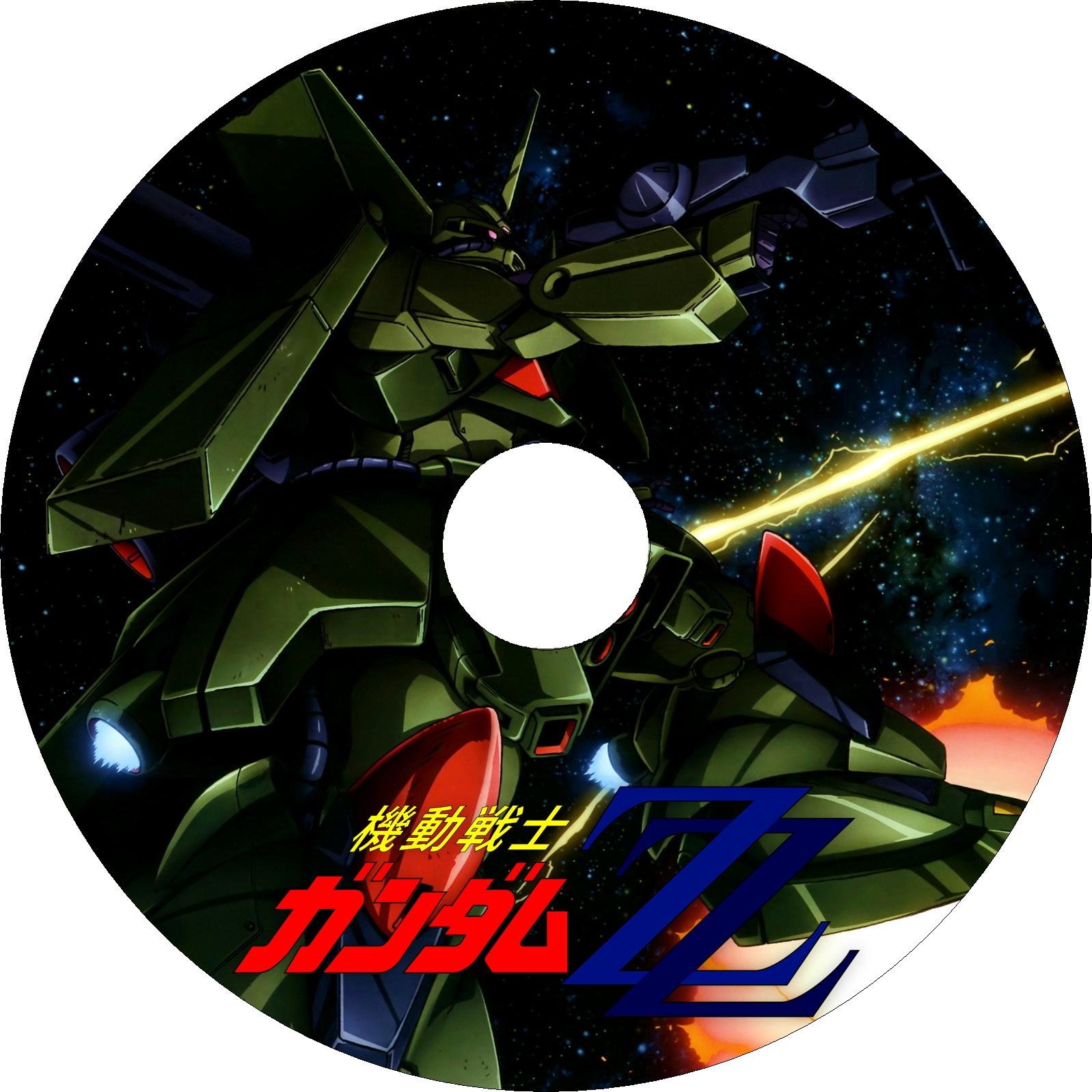 機動戦士ガンダムΖΖ ラベル(汎用)5