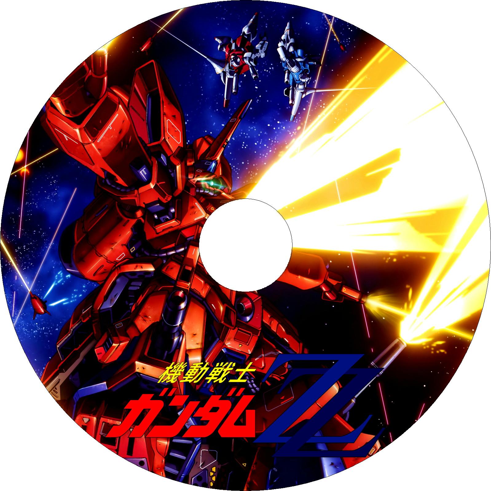 機動戦士ガンダムΖΖ ラベル(汎用)7