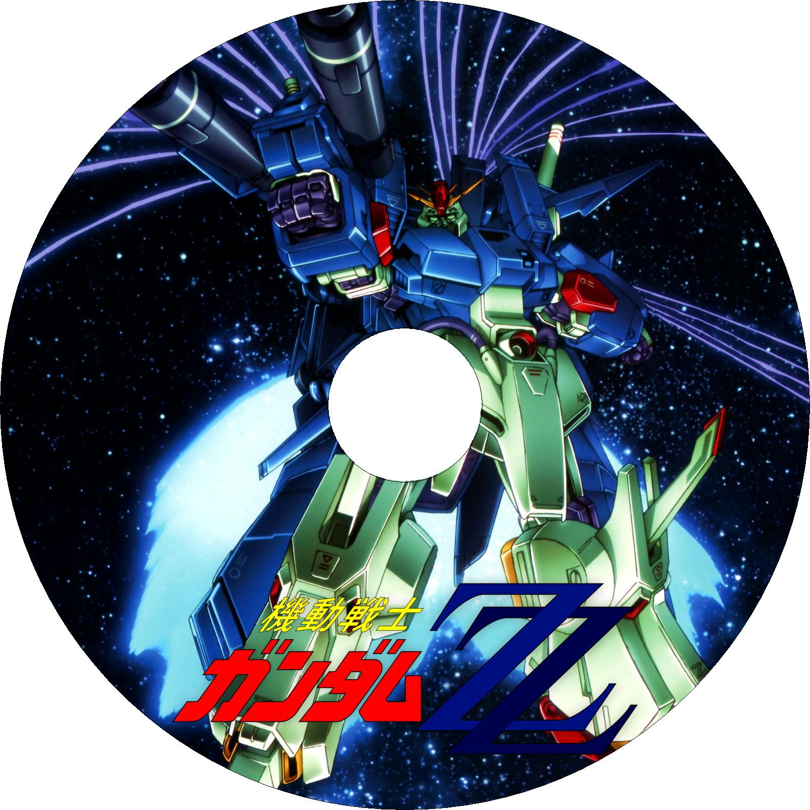 機動戦士ガンダムΖΖ ラベル(汎用)8