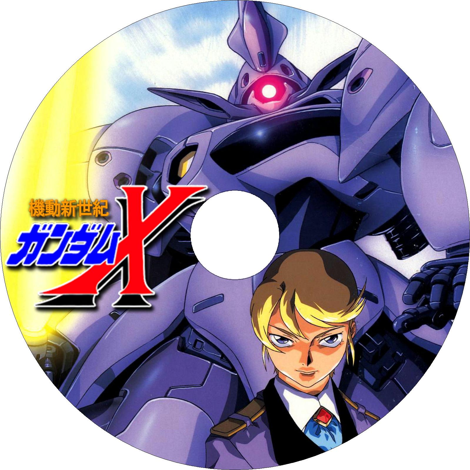 機動新世紀ガンダムX ラベル(LD)3