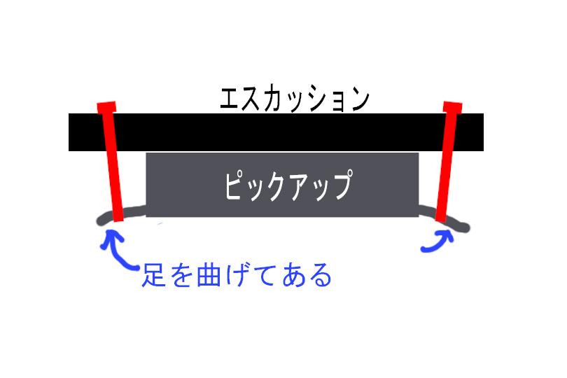 2018_0102_12.jpg