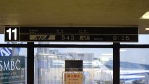 DSC12495.jpg