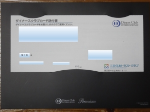 DSC12548(2).jpg
