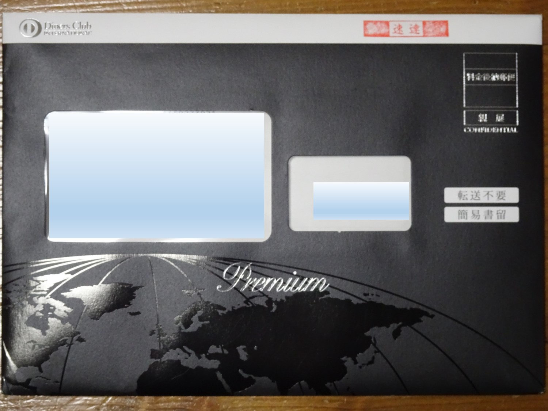 DSC12549(2).jpg