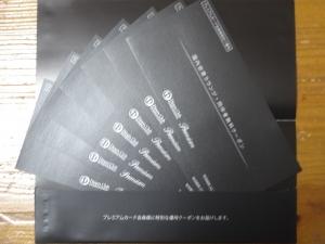 DSC12551.jpg