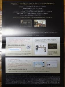 DSC12552(2).jpg