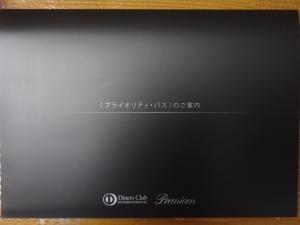 DSC12553.jpg