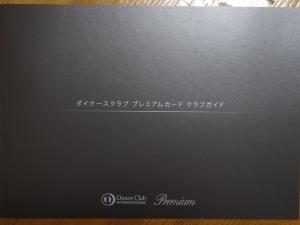 DSC12554.jpg