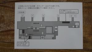 DSC13035.jpg