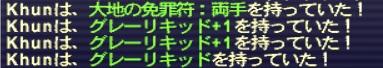 ff11jouniti21.jpg
