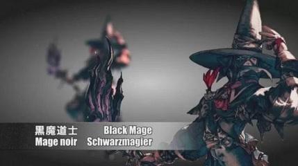 FF14 黒魔道士