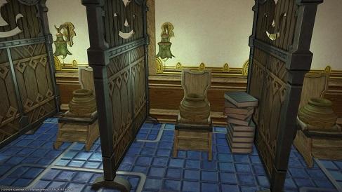 FF14 ハウジング トイレ