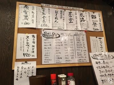 20180105京都 - 5