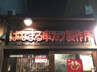 20180105京都 - 9