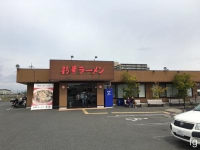 20170326兵庫奈良_05 - 4