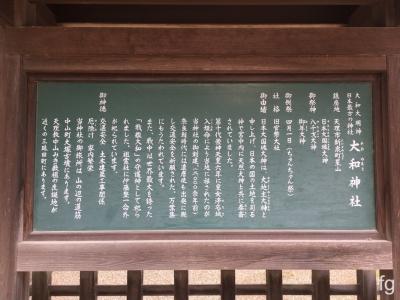 20170326兵庫奈良_06 - 2