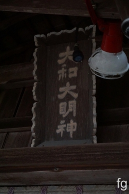20170326兵庫奈良_07 - 5