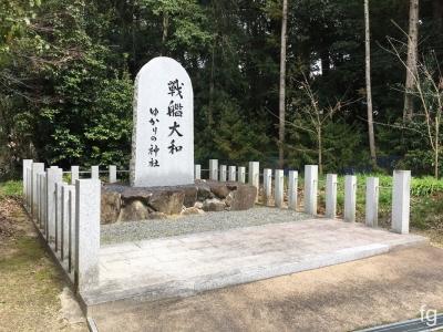 20170326兵庫奈良_07 - 11
