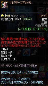 ScreenShot08868.png