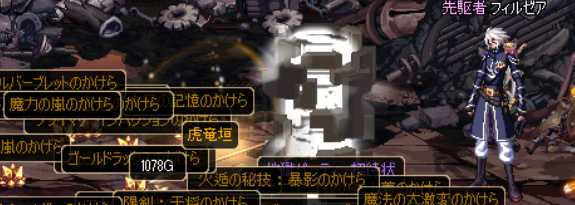 ScreenShot08870.png