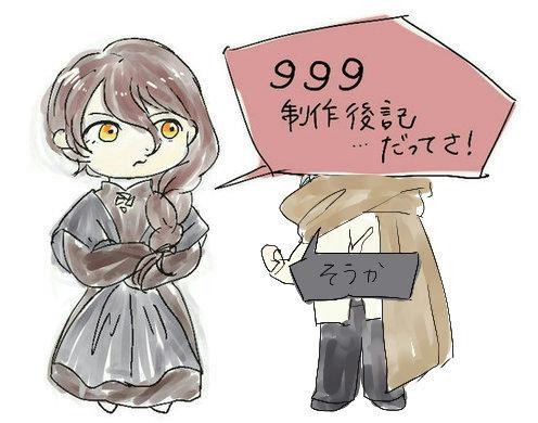 999oto.jpg