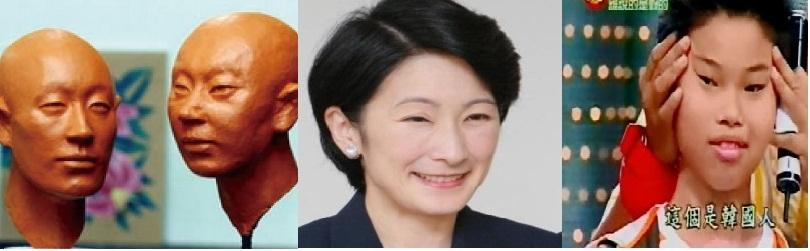 43dd6882紀子の正体は朝鮮人